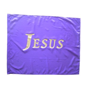 Flag: Jesus - Purple
