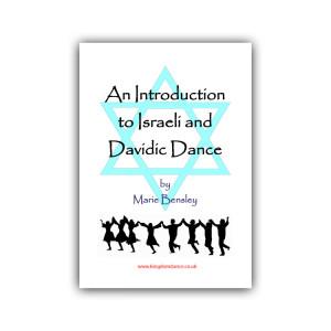 Book: An Introduction to Israeli and Davidic Dance