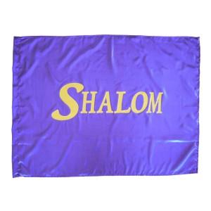 Flag: Shalom - Purple