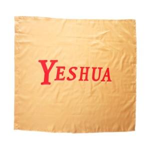 Flag: Yeshua - Gold
